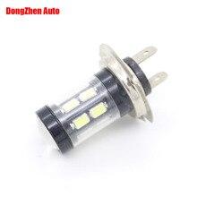 Оптовая продажа 1X автомобиля H7 15smd светодио дный 5730 canbus Нет Ошибка DRL Авто moto светодио дный внешний туман лампы накаливания DC 12 В 1 шт. Тюнинг автомобилей