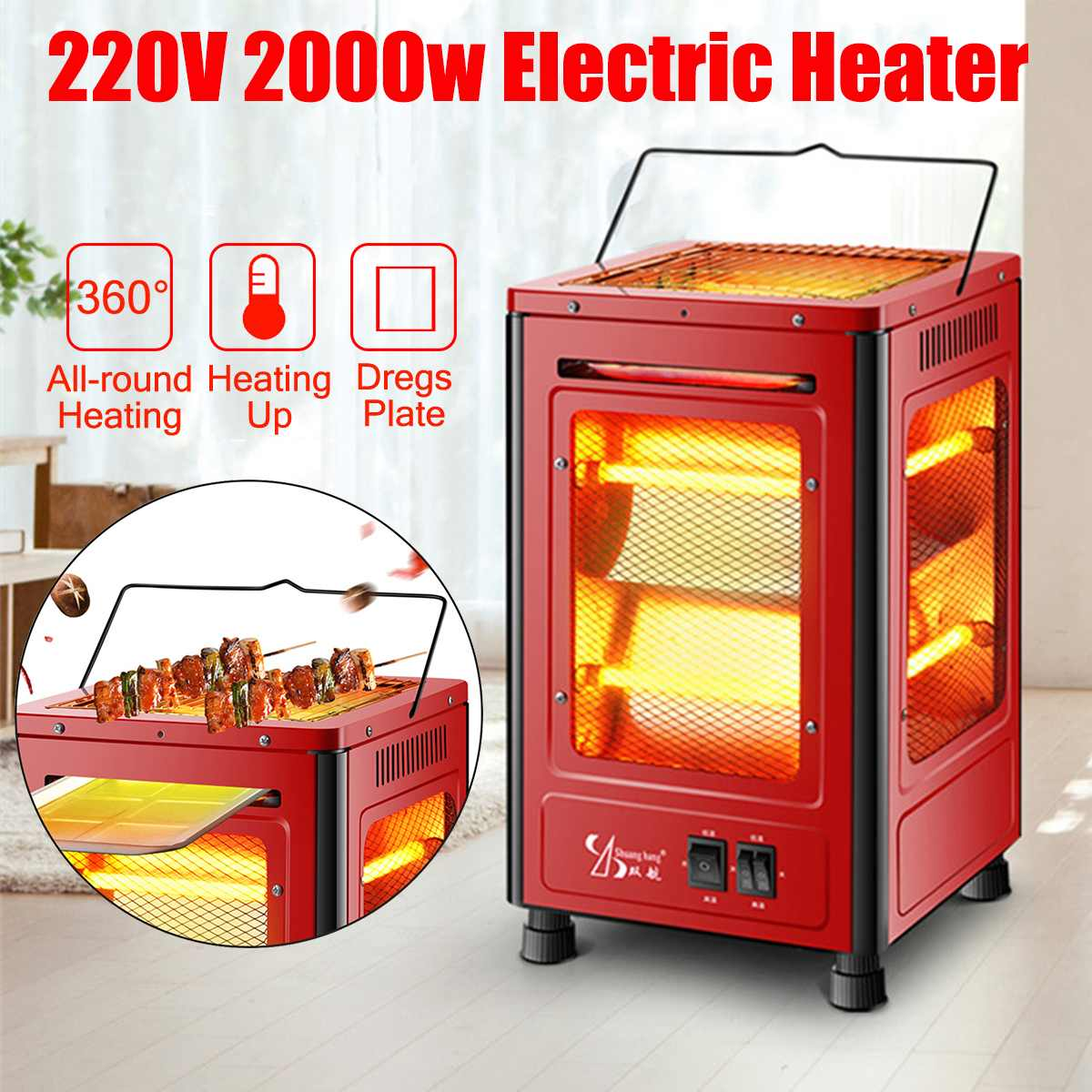 200V 2000W Home Heater Table Portable Electric Heat Blower Indoor Winter Electric Heater Room Heating200V 2000W Home Heater Table Portable Electric Heat Blower Indoor Winter Electric Heater Room Heating