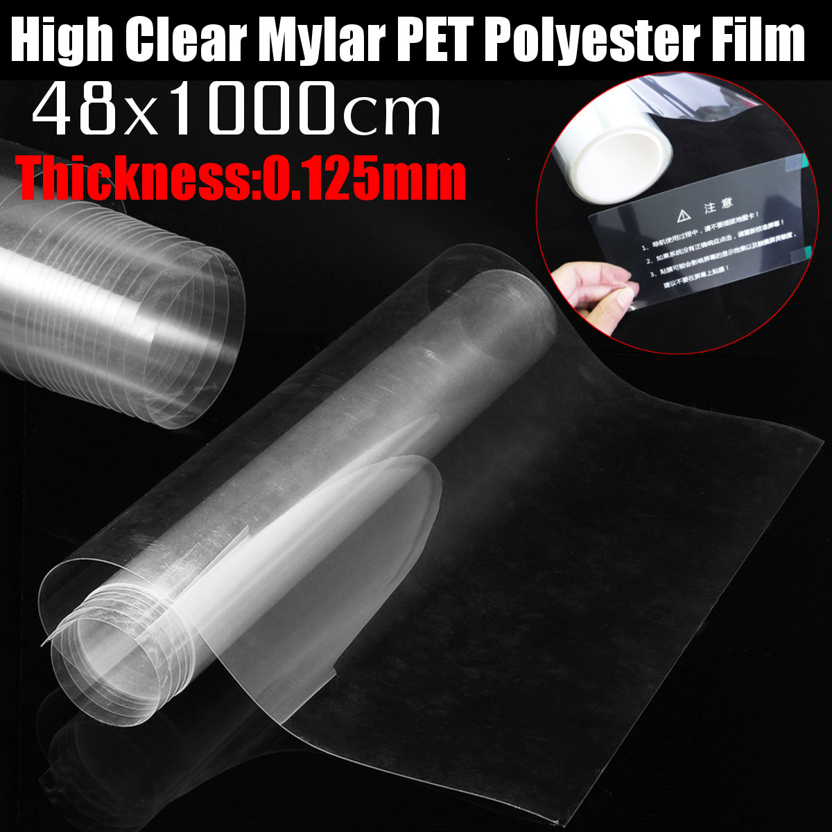 48x1000cm Airbrush Stencil Mylar Film Sheet PET Polyester Painting 0.125mm Thick Airbrush Stencil Mylar Film Sheet PET Polyester