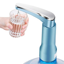 Автоматический электрический портативный диспенсер для водяного насоса от 1 до 5 галлонов переключатель для питьевой бутылки USB диспенсер для водяного насоса Прямая поставка