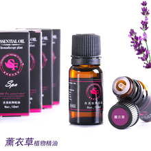 Lavender Oil Body Foot Massage Pure Plant Essential Oils For