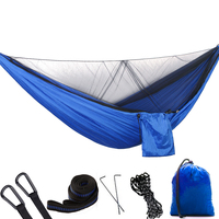 New 290 x 140cm Hammock Swing with Integrated Mosquito Curtain Bugs Net Extension Straps Clips Ground Rope Ground Nails Included