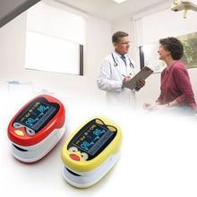 Cute Infant Finger Pulse Oximeter Pediatric SpO2 Blood Oxygen Saturation Meter Neonatal Children Kids Rechargeable
