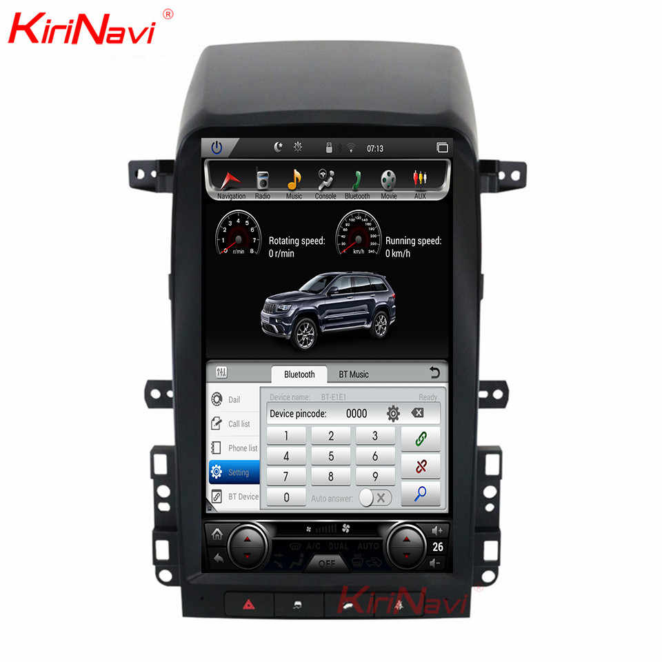KiriNavi 13.6 ''アンドロイド 6.0 車のマルチメディアプレーヤーシボレーキャプティバ 1 Din Android のカーラジオ Gps ナビゲーション 2008 2012 WIFI 4 グラム