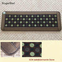 Massager Electric Jade Mattress Therapy Heating Tourmaline Mixed Stone Health Mat Package with Box Size 50X150cm