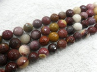 10mm Faceted Mookaite Round Beads Semi Precious stone loose beads for DIY Jewelry Making 5 strands per Lot Free Shipping