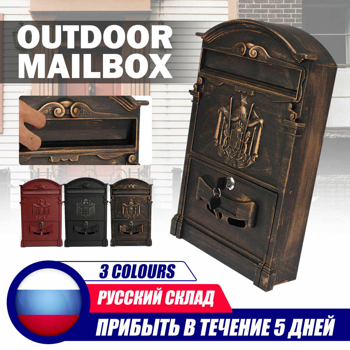 3 Color Retro Mailbox Villas Post Box European Lockable Outdoor Wall Newspaper Boxes Secure Letterbox Garden Home Decoration