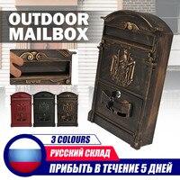 3 Color Retro Mailbox Villas Post Box European Lockable Outdoor Wall Newspaper Boxes Secure Letterbox Garden Home Decoration