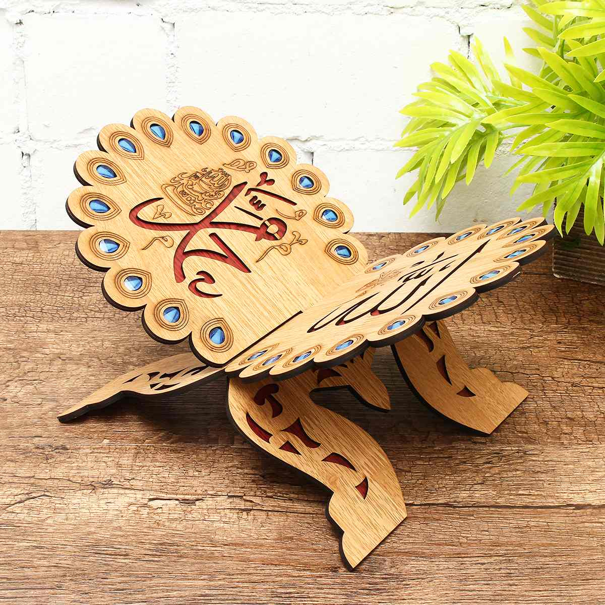 Desk Accessories & Organizer 33*23/30*20cm Removable Wooden Book Stand Holder Quran Muslim Ramadan Allah Islamic Gift Handmade Wood Decor Lightweight Sale Price Bookends