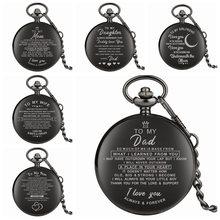 Топ Uniqu семейные подарки индивидуальные поздравительные слова я люблю тебя тема кварцевые карманные часы на цепочке сувениры подарки для папы мамы сына