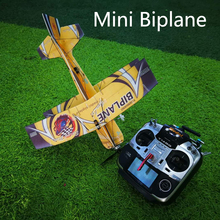 Мини-биплан Hornet 3D с фиксированным крылом RC модель самолета Модель самолета Epp D доска мини крытый и открытый f3p