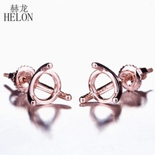 HELON Solid 14K Solid Rose Gold 6 7mm Round Cut Semi Mount Earrings Setting Lady Engagement Wedding Stud Earrings Prong Jewelry