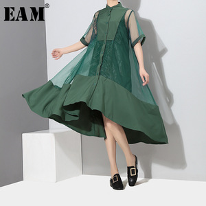 [EAM] Women Green Organza Irregular Shirt Dress New Stand Collar Half Sleeve Loose Fit Fashion Tide Spring Summer 2020 JT581