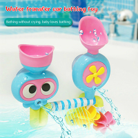 Lovely Baby Bath Play Set Plastic Bathtub Toys Rotate Eyes Water Flow Waterfall Shower Waterwheel Spray Water Gift For Children