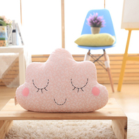 50CM Cute Cartoon Kawaii Cloud Smiley Pink Blue Face Pillow Soft Plush Throw Home Room Decor Gift For Girls Prese