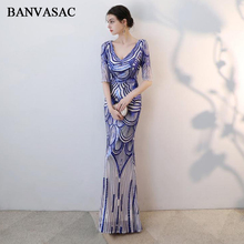 BANVASAC Sexy Deep V Neck Sequined Pattern Mermaid Long Evening Dresses Elegant Party Illusion Half Sleeve Prom Gowns