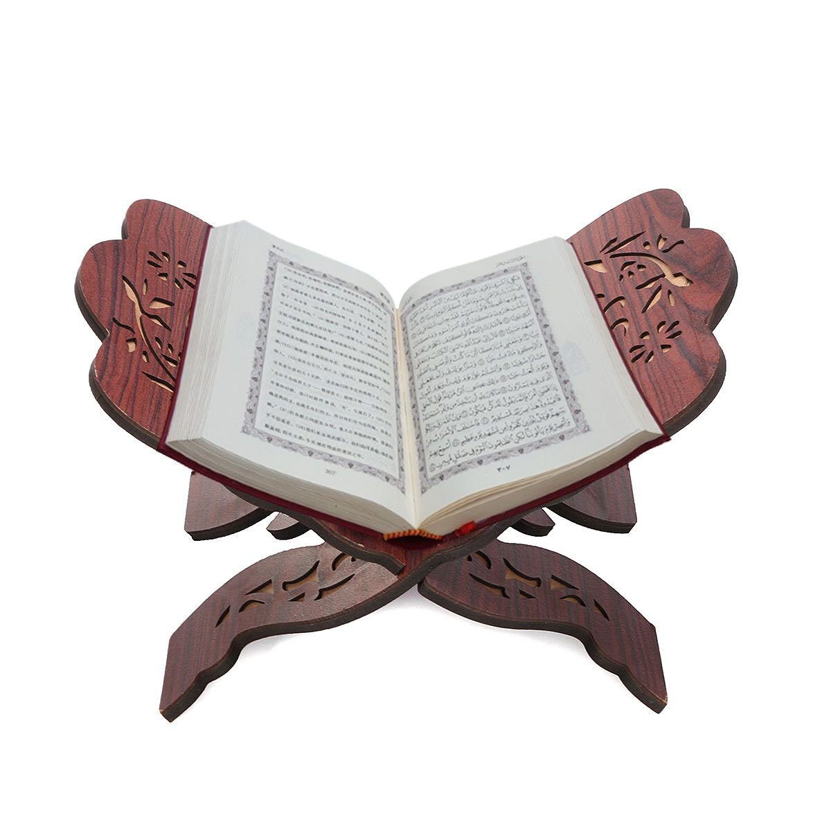 Office & School Supplies Desk Accessories & Organizer 28x20x15cm Wooden Book Stand Holder Quran Muslim Ramadan Allah Islamic Gift Bookends Removable Handmade Wood Book Decoration