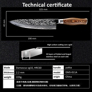 Image 4 - Damascus Chef Knife vg10 Japanese Kitchen Knives 67 layers Damascus Guyto Knife Chefs Cooking Tool Stainless Steel Professional