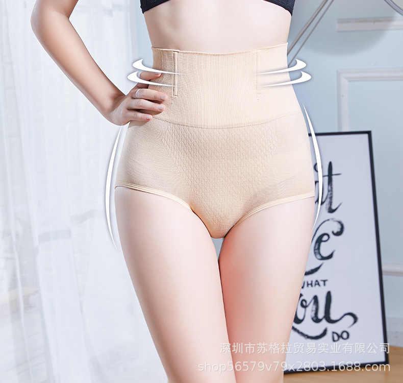 Бесшовное женское корректирующее белье с высокой талией для похудения, контроль живота, трусики, трусы, Корректирующее белье для тела, Женский корсет, нижнее белье, ssy10