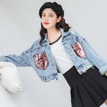 2019 Women Spring Short Sequin Jean Jacket Hole Denim Female Splice Jackets