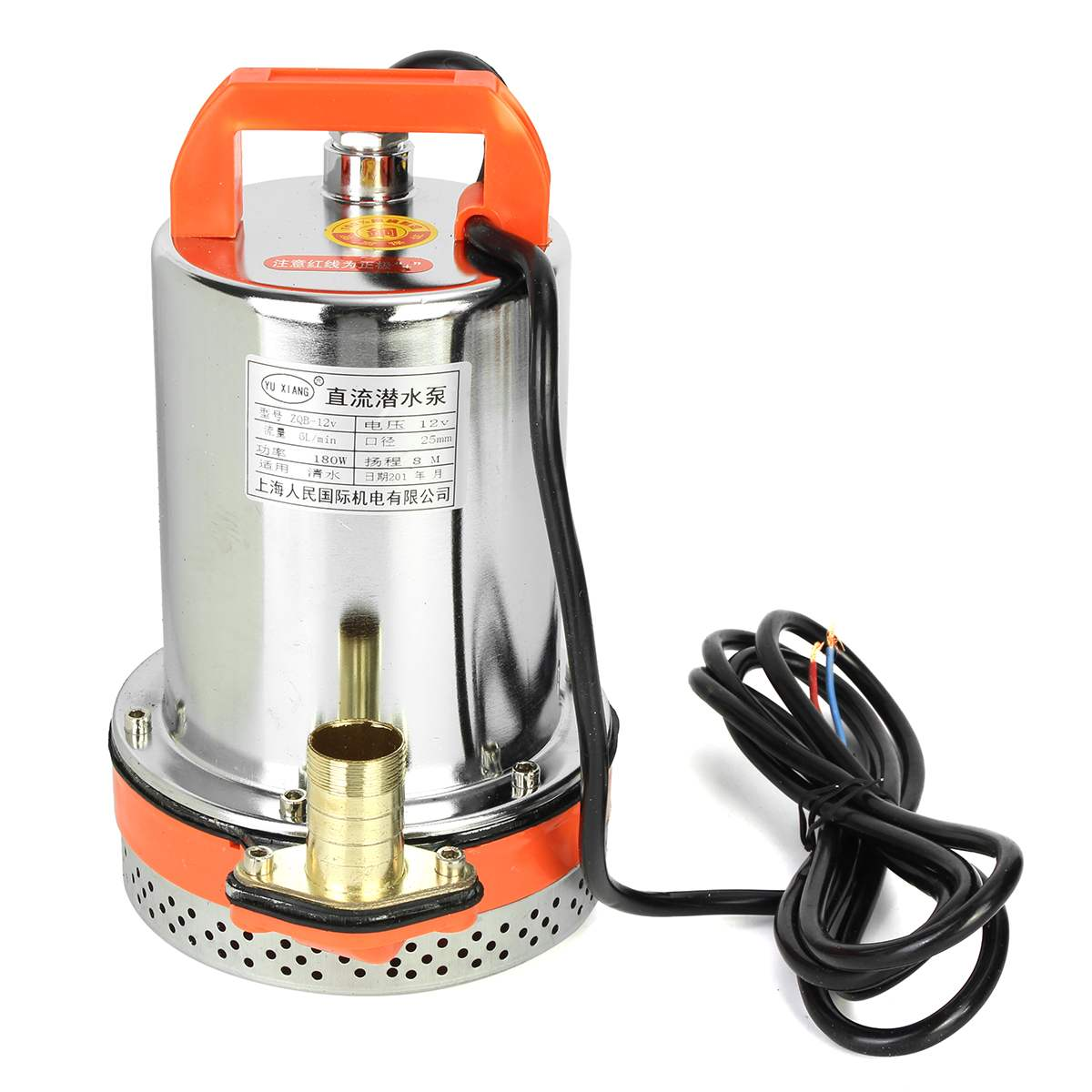 DC 12V 50L/M Submersible Water Pump Well Pump Swimming Pool Pond Flood Drain Car Boat Pumps Water Cleaning Tools AccessoriesDC 12V 50L/M Submersible Water Pump Well Pump Swimming Pool Pond Flood Drain Car Boat Pumps Water Cleaning Tools Accessories