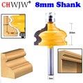 1 шт. 8 мм хвостовик Классический & бусина литье и фреза для отделки кромки долото-тенон резак для деревообрабатывающих инструментов-CHWJW-16127_8