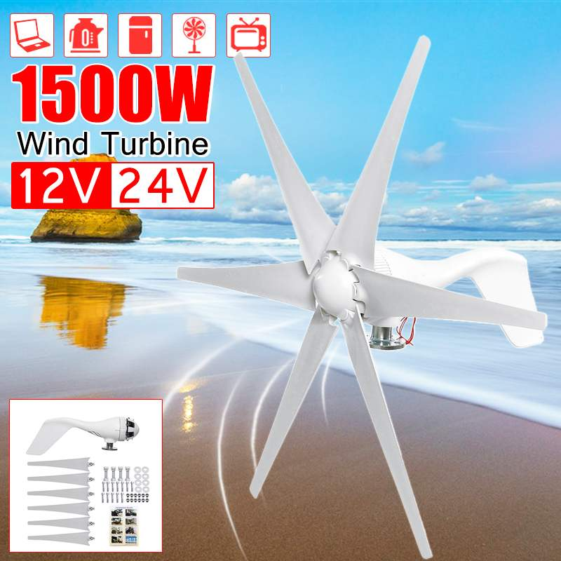 S3 1500W 12V 24 V Six Black or White Blades Horizontal Wind Turbines Generator Power Windmill Energy Turbines Charge for HomeS3 1500W 12V 24 V Six Black or White Blades Horizontal Wind Turbines Generator Power Windmill Energy Turbines Charge for Home