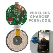 High Quality Type-c Qi Wireless Charger PCBA Circuit Board With Coil Fast Charging Pad wireless charging standard Accessories