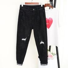 цены на Women Fashion Ripped Holes Slim Denim Pants Boyfriend Jeans Trousers Ladies Casual High Waist Balck Jean Pant Clothing Plus Size  в интернет-магазинах
