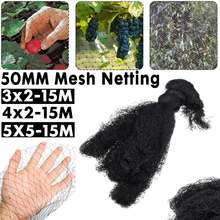 13 Size Anti Bird Catcher Netting Pond Net Fishing Net Traps Crops Fruit Tree Vegetables Flower Garden Mesh Protect Pest Control