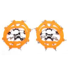 Snow Grippers for Shoes Ice Creepers Ice Traction Cleats Easy Over Anti-slip 8-teeth Claw Crampons Outdoor Skiing Snow Shoes(China)