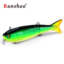 Banshee Nexus  Voodoo Top Water Two Sections Pencil Floating Lure 127mm 21g Topwater Dying Rattle Sound Wobbler Artificia
