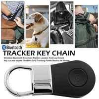 Drahtlose Bluetooth Key Finder Locator Anti Verloren Smart Keychain Tracker Locator Alarm Kind GPS Tracking Finder Gerät Für Telefon