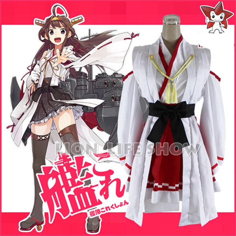 Kantai Collection Kongou Fighting Cosplay Costume Full Outfit Set Kimono Unisex