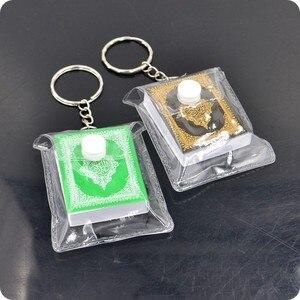 Image 1 - Chaînes à clé en papier, Mini langue arabe coran, Islam musulman ALLAH, véritable pendentif, chaînes à clé, bijoux religieux à la mode
