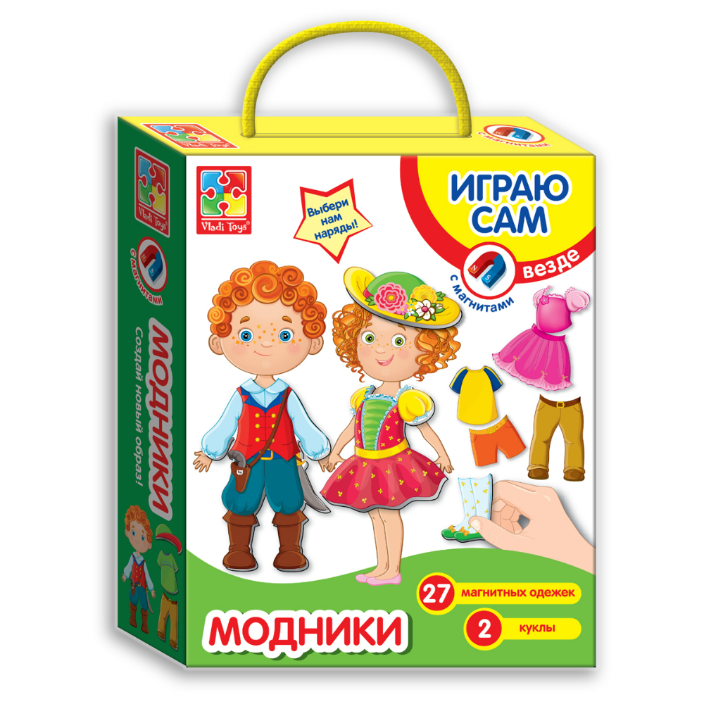 Card Games Vladi Toys VT3702-02 boy boys girl girls Board game Baby Kids play card games moses 090066 fine motor skills board logic kids children