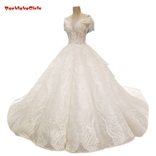Bridal Gowns Cathedral Train Ball Gown Wedding Dresses