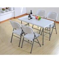 Поміняне складной 4ft стол и 4 шт. стул комплект дома садовый обеденный стол Портативный столик для улицы, кемпинг простой квадратный