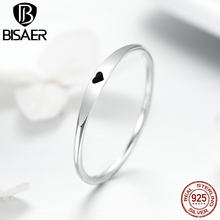 BISAER 925 (China)
