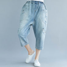 7208a8f07e  4645 verano coreano de moda bolsillos agujeros Harem Jeans cintura  elástica Calf-length destruido Denim luz azul Jeans apenado
