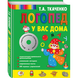 Bücher EKSMO 4414814 kinder bildung enzyklopädie alphabet wörterbuch buch für baby