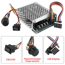 Motor Speed Controller DC Speed Controller 10 55/12/24/36V 60A PWM Motor Speed Controller CW CCW Reversible Switch