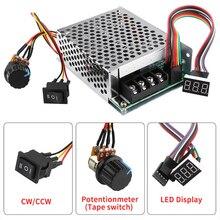 モータ速度コントローラdcスピードコントローラ10 55/12/24/36v 60A pwmモータ速度コントローラcw ccw可逆スイッチ