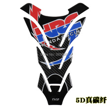 FASP H R C tank pad 5D carbon fibre  Decal & Sticker For Professional racing Motorcycle