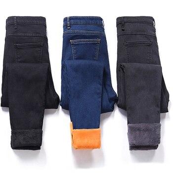 Hiver épais Jeans velours chaud femmes Denim Pantalon élastique taille haute Slim grande taille Pantalon Femme Skinny Jeans Femme