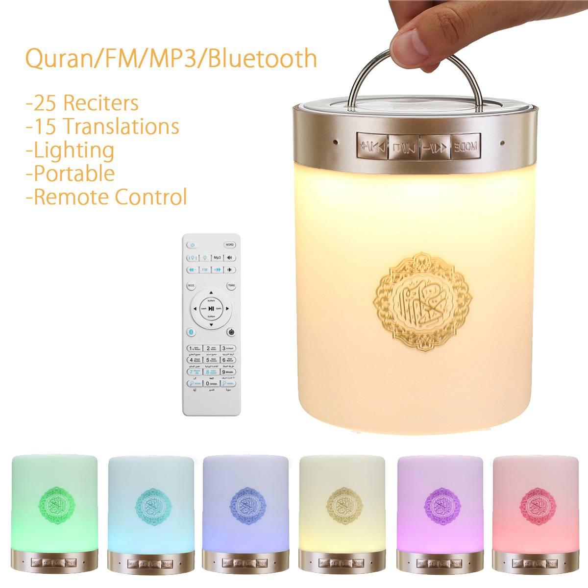 LEORY светодиодный Bluetooth Динамик Рамадан Коран чтец Корана Динамик 8G MP3 FM радио колонки, сдистанционным управлением 25 языков мусульманский под...
