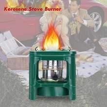 8 фитилей керосиновая плита для приготовления пищи на открытом воздухе для пикника портативная мини Удобная походная печь для барбекю обогреватели маленькая керосиновая печь