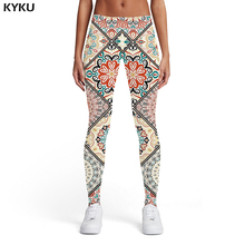 KYKU Psychedelic Leggings Women Pattern Ladies Colorful Sport Art Elastic Vintage Spandex Womens Pants Fitness