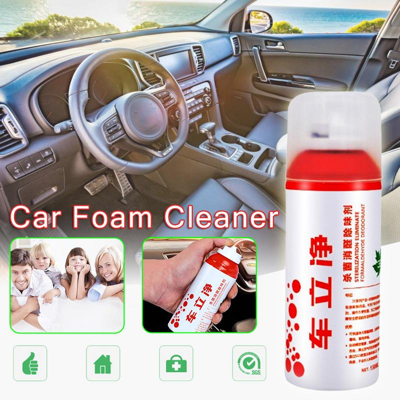 Car Accessories Automobile Air Purification Air Conditioning Air Disinfection Deodorant Formaldehyde Spray Cleaner 150mlCar Accessories Automobile Air Purification Air Conditioning Air Disinfection Deodorant Formaldehyde Spray Cleaner 150ml