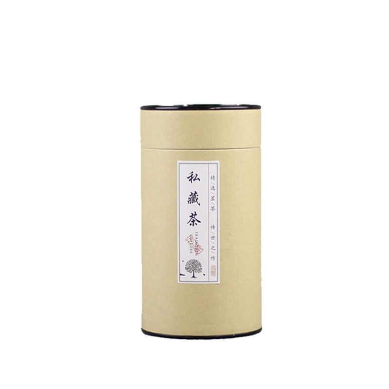 Xin Jia Yi di Imballaggio Marrone Scatola 2018 di Nuovo Modo Kraft Tubo di Carta Regalo Di Compleanno Del Partito di Tè Biscotti Valigia di Carta Può eco 5 Formati